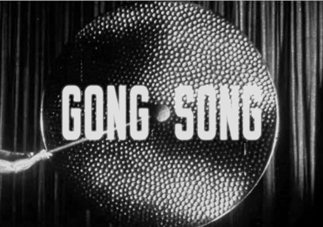 Gong Song txt